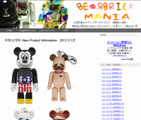 BE@RBRICK MANIA -ベアブリックマニア-