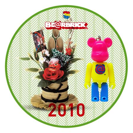 BE@RBRICK 年賀状 2010 70%