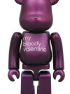 BE@RBRICK my bloody valentine