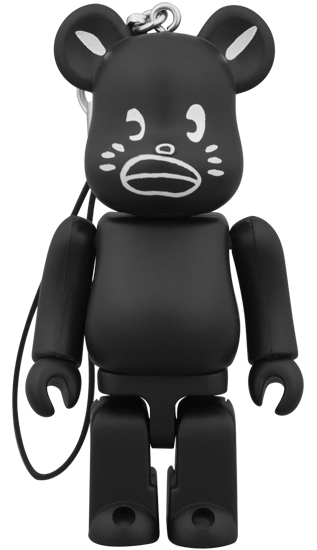BE@RBRICK Ne-net ぴょん