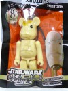 BE@RBRICK PEPSI NEX STAR WARS 3D Episode 1 70% Battle Droid