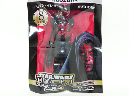 BE@RBRICK PEPSI NEX STAR WARS 3D Episode 1 70% DARTH MAUL