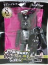 BE@RBRICK PEPSI NEX STAR WARS 3D Episode 1 70% DARTH VADER