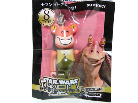 BE@RBRICK PEPSI NEX STAR WARS 3D Episode 1 70% Jar Jar Binks