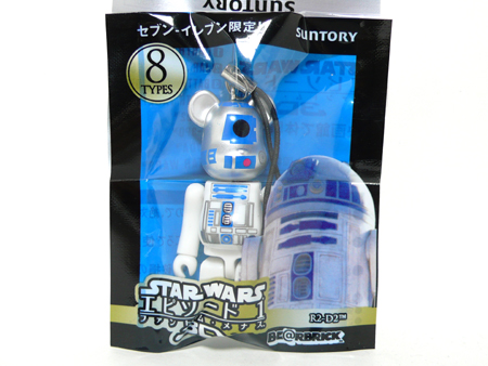 BE@RBRICK PEPSI NEX STAR WARS 3D Episode 1 70% R2-D2
