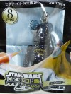 BE@RBRICK PEPSI NEX STAR WARS 3D Episode 1 70% LOGO