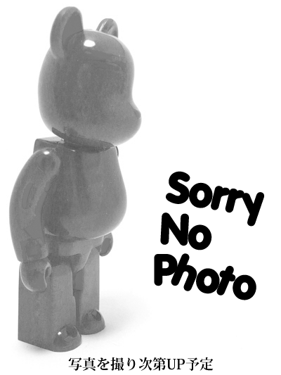 BE@RBRICK SERIES 7 SECRET NEXUS7