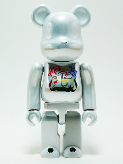 BE@RBRICK SERIES 22 SECRET MEDICOM TOY 15th Anniversary