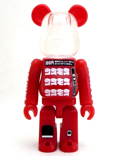 BE@RBRICK SERIES 28 SECRET コスモス