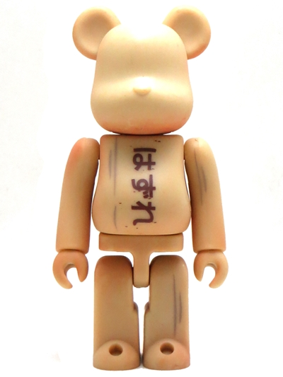 BE@RBRICK SERIES 28 SECRET はずれ