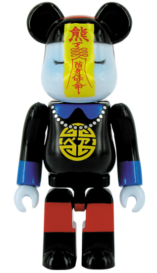 BE@RBRICK SERIES 28 HORROR