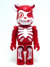 BE@RBRICK SERIES 7 HORROR