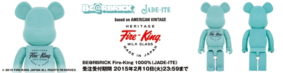 Fire-King JADE-ITE 1000% ベアブリック